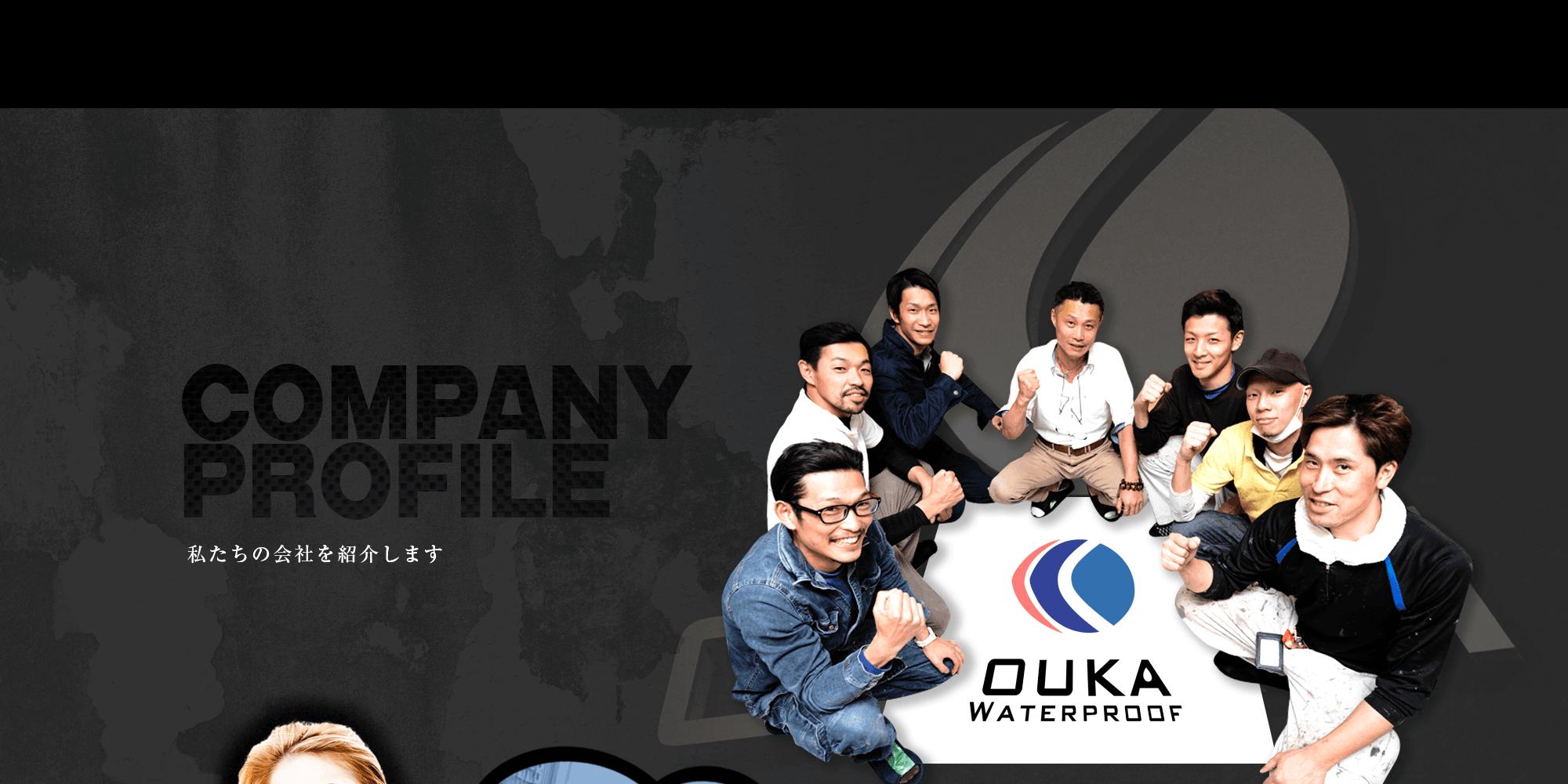 company_bg